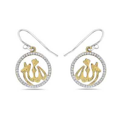 Sterling Silver Earring 16mm Clear Cubic Zirconia Circle with Allah Word